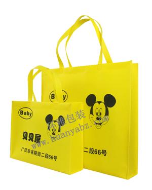 无纺布包装袋厂家供应服装包装袋 无纺布广告袋