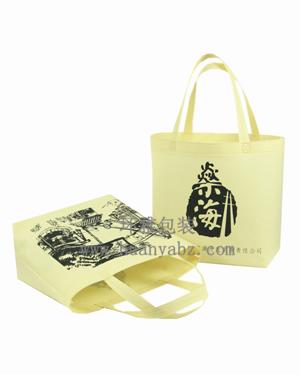厂家定制自贡无纺布折角袋 广告宣传袋 出货迅速