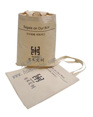 成都帆布包装袋定做 环保袋厂家专业定制生产