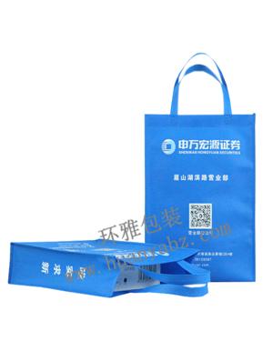 【政券行业】无纺布广告袋 环雅无纺布袋厂家专业定制