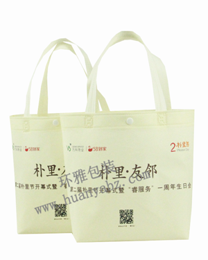 万科物业广告宣传环保袋 成都环保袋厂家专业生产