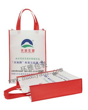 西藏无纺布广告袋定做 免费设计 量大从优
