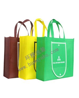 个性化银行宣传袋 无纺布钱包折叠袋 无纺布袋厂家生产