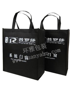 厂家供应香港无纺布袋 无纺布广告宣传袋