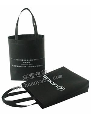 【汽车宣传】无纺布广告袋定做 免费设计排版