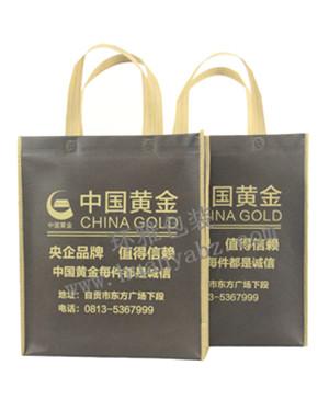 中国黄金无纺布广告袋定做 时尚环保 品质卓越