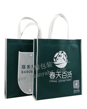 厂家定制无纺布钱包折叠袋 免费设计排版 携带方便