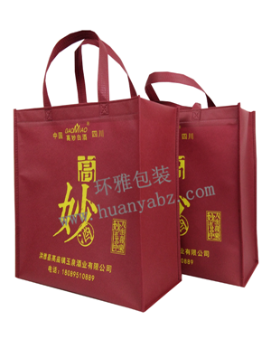 无纺布酒水包装袋定做 环雅包装无纺布袋厂家专业生产