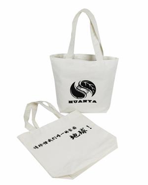 成都帆布手提袋 环保耐用 厂家定制批发