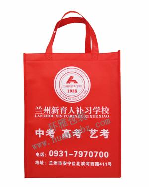 兰州环保袋 兰州学校宣传环保袋 厂家直销 量大从优