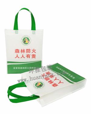 环雅包装厂家供应柔版印刷环保手提袋 印刷精美