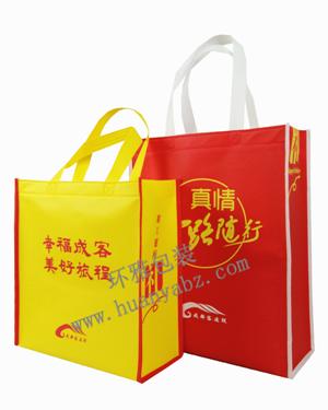 无纺布礼品袋 环保手提袋定做 厂家直销量大从优