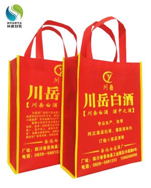 【酒水包装】无纺布酒水包装袋定制 厂家批量生产 出货迅速