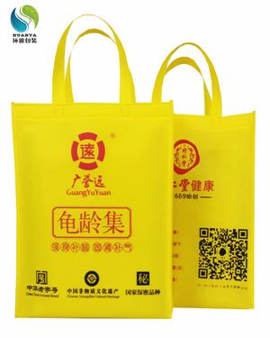 厂家定制无纺布医药宣传袋 丝网印刷 宣传效果持久
