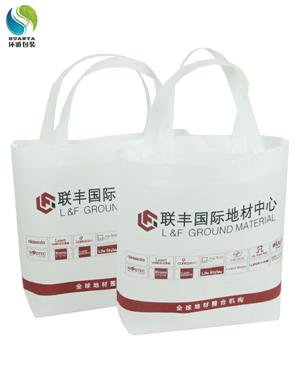 联丰国际广告环保袋 简易折角袋定制 款式新颖