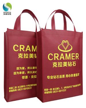 【珠宝宣传】无纺布珠宝宣传袋定做 环保袋厂家免费设计排版