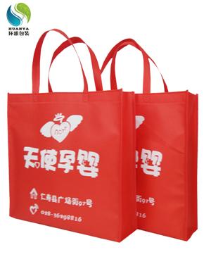仁寿无纺布手提袋定做 环雅包装实体厂家生产 品质保证
