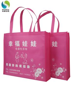 茂县无纺布手提袋 无纺布购物袋定制 做工精致
