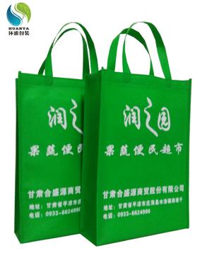 厂家定制甘肃超市购物袋 无纺布购物袋 承重性好