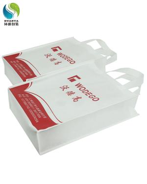 仁寿无纺布手提袋 环保手提袋定制 免费设计 精工细制