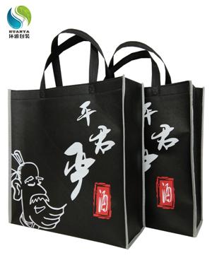 无纺布酒水袋 环保包装袋定做 实体厂家生产 价格实惠