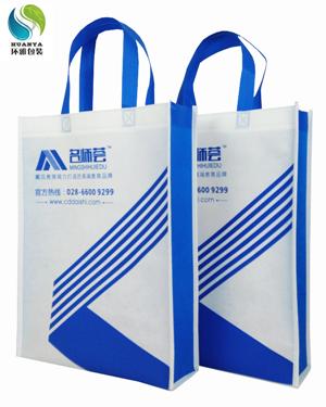 【学校宣传】四川无纺布宣传袋 无纺布广告袋定做 可丝印logo及宣传图文