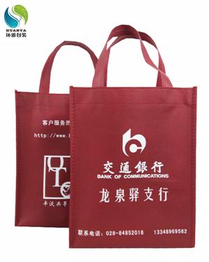 【银行宣传】厂家直销无纺布银行宣传袋 实体工厂生产 出货迅速