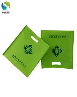 【政府宣传】厂家定制无纺布打孔袋 打孔环保袋等无纺布制品