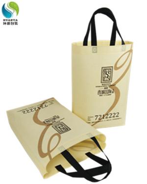 【房地产宣传】厂家定制自贡无纺布手提袋 无纺布折角袋 物美价廉