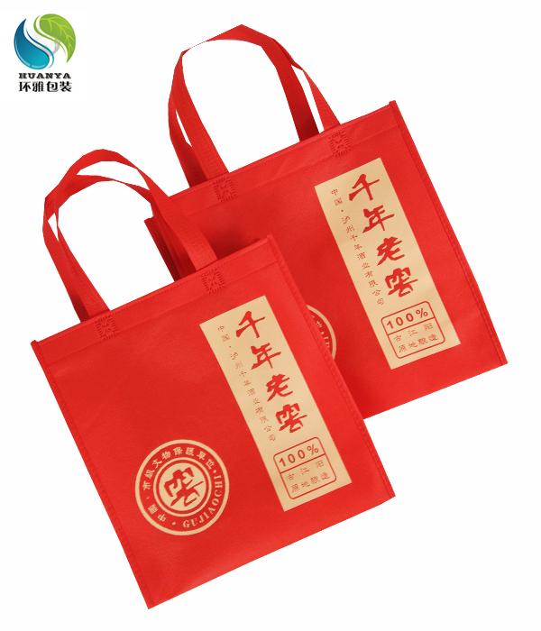 泸州无纺布酒水包装袋 环雅无纺布袋厂家定制生产 厂价直销