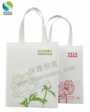 政府宣传环保袋 超声波环保袋定做 丝印logo宣传图文