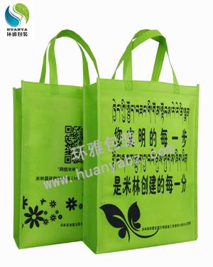 为什么西藏自治区要选择在环雅包装定做环保袋?
