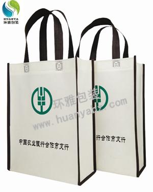 哪里可以定做银行宣传环保袋?请找环雅包装环保袋厂家!
