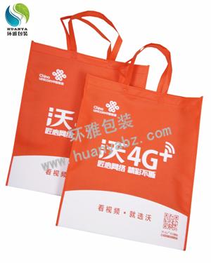 原来中国联通无纺布宣传环保袋是在他家定做的啊!