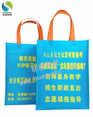 成都环保袋厂家专业提供培训学校无纺布宣传袋定制服务