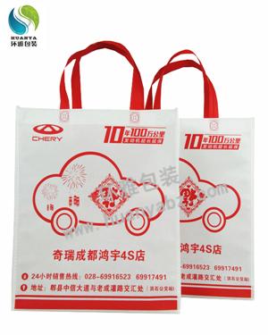想要汽车销量好,环雅包装汽车宣传环保袋来帮你忙!