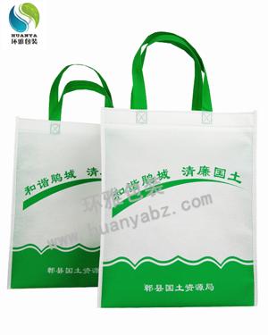郫县国土资源局在环雅包装定制的宣传环保袋已经顺利完工