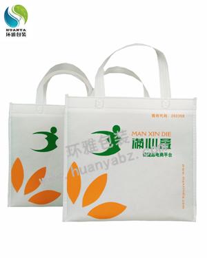 四川厂家定做满心叠无纺布宣传袋 超声波环保袋 免费设计