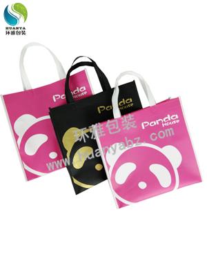 环雅包装为熊猫屋生活馆设计制作的无纺布手提袋真的太漂亮啦!