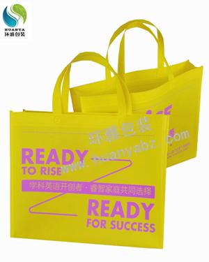 双流学校宣传环保袋 无纺布宣传袋定做 可丝印logo宣传力度大