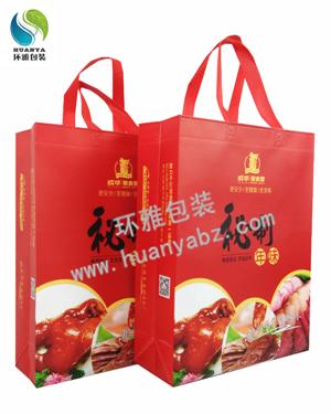 【年货包装】无纺布覆膜包装袋 一体成型环保袋定制 精美耐用防水防潮