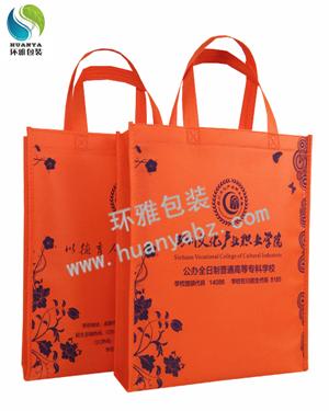 【学校宣传】四川无纺布宣传袋 80g环保手提袋定做 环保耐用