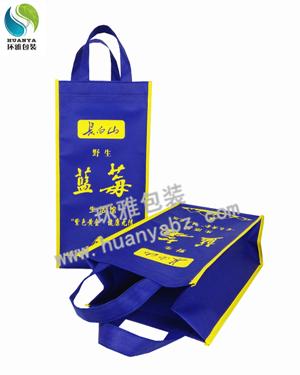 原来长白山蓝莓生活馆宣传环保袋是在环雅包装定做的!