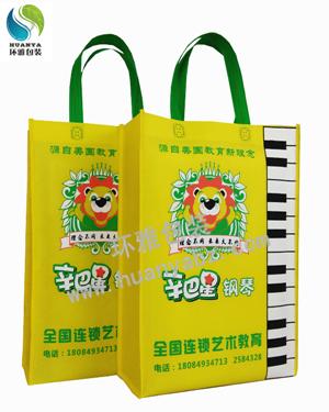 【培训学校】厂家定制无纺布宣传袋 彩色印刷 环保耐用