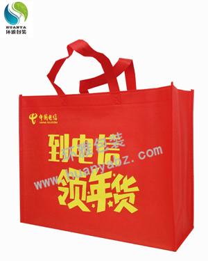 中国电信年底宣传环保袋定做 厂家提供免费设计时尚环保