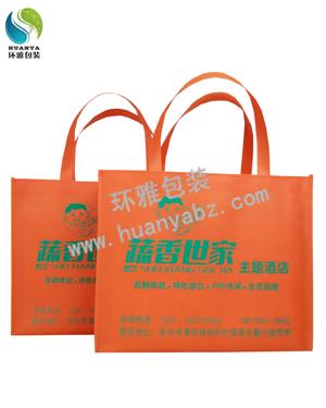 彭州酒店无纺布宣传袋 环雅包装精心设计制作 量大从优