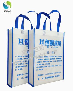【家居宣传】云南无纺布广告袋给您不一样的宣传效果