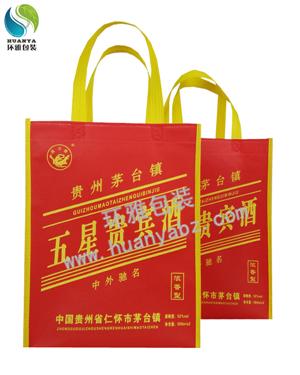 贵州省五星贵宾酒无纺布包装袋在哪里定制的?