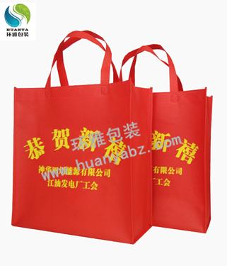 厂家定制江油无纺布环保袋 无纺布礼品袋 可丝网logo