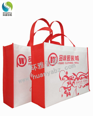 厂家定做服装购物袋 无纺布手提袋 超市购物袋 可印logo